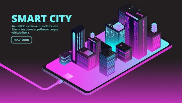 スマートシティ技術。未来都市のインテリジェントビル。