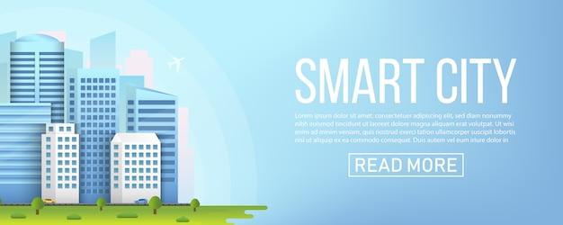Smart city urban landscape buildings.