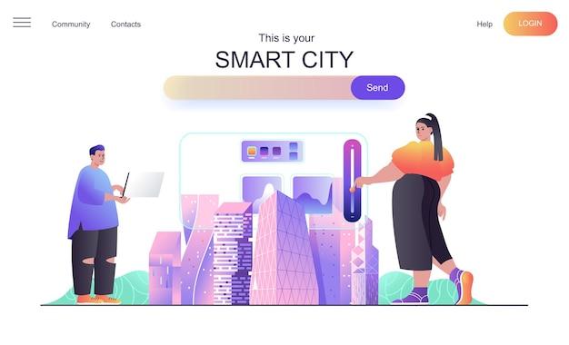 Веб-концепция умного города для целевой страницы
