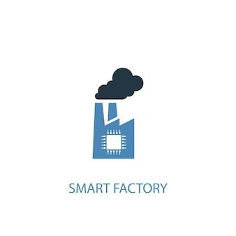 スマートファクトリーコンセプト2色のアイコン。シンプルな青い要素のイラスト。スマートファクトリーコンセプトシンボルデザイン。 webおよびモバイルui / uxに使用できます