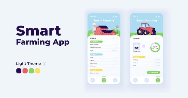 スマート農業アプリ漫画のスマートフォンインターフェイステンプレートセット。モバイルアプリの画面ページの日モード。農業分野はアプリケーションのuiを詳しく説明します。イラスト付き電話ディスプレイ