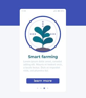 スマート農業モバイルアプリのページデザイン、ベクターバナー