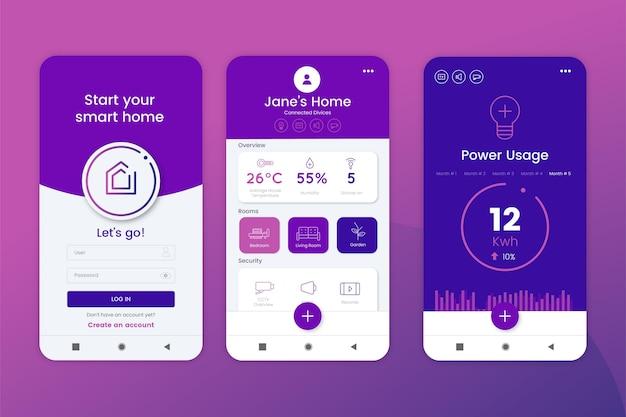 スマートホームアプリ