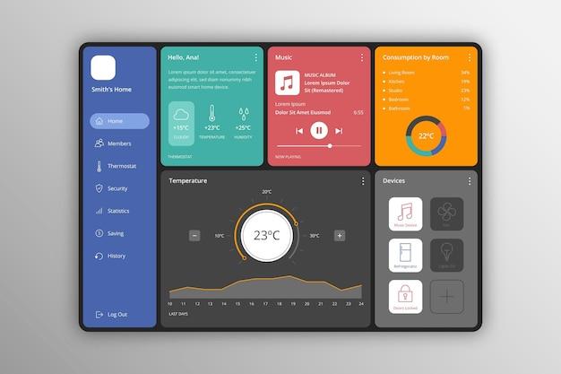 스마트 홈 관리 애플리케이션