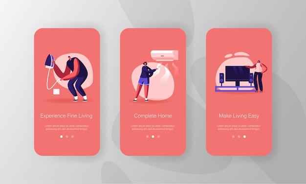 스마트 홈 모바일 앱 페이지 온보드 화면 설정. 만화 평면 그림 프리미엄 벡터
