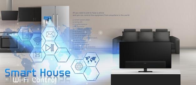 스마트 하우스 컨셉 일러스트, 사물 인터넷, 무선 디지털 기술 관리