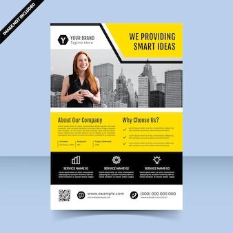 ビジネス戦略の黄色いチラシテンプレートデザインのためのスマートなアイデアプロバイダー