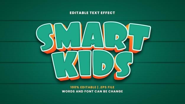 Умные дети редактируемый текстовый эффект в современном 3d стиле