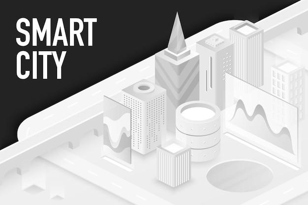 スマートな近代都市、近代建築、未来技術のイラスト