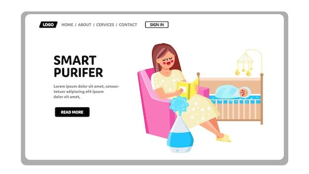청소 및 습윤 공기 벡터용 스마트 청정기. 안락의자에 앉아서 신생아를 위한 책을 읽는 어머니, 스마트 정수기 모이스처라이저 장치. 캐릭터 휴식 웹 플랫 만화 일러스트 레이션