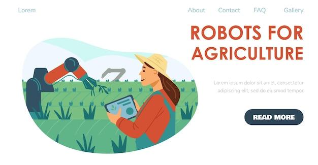 農業ウェブサイトページフラットベクトルイラストのためのスマートロボット技術