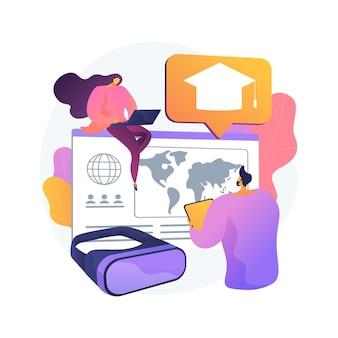 スマートスペース抽象的な概念図。学校での空間学習、教育におけるai、学習管理システム、教育リソース、学業の進歩、コラボレーション