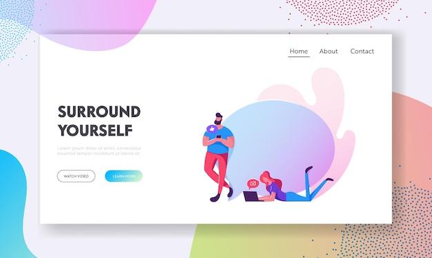 ヒューマンライフのウェブサイトのランディングページにおけるスマートテクノロジー