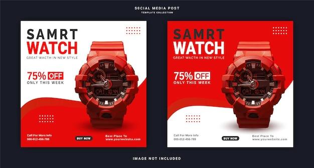 スマートウォッチデジタルinstagramバナーinstagram広告投稿ソーシャルメディア投稿テンプレート