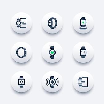 Набор иконок умных часов, фитнес-трекер, синхронизация данных, носимые устройства, зарядная станция