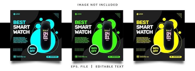 스마트 시계 판매 소셜 미디어 프로모션 및 인스타그램 배너 포스트 템플릿 디자인