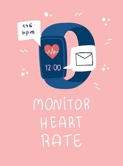 メールと心拍数のアイコンが付いたスマートウォッチ。心拍数のレタリングを監視します。