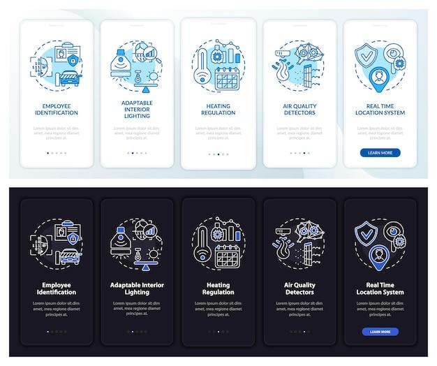 개념이있는 스마트 작업 현장 온 보딩 모바일 앱 페이지 화면