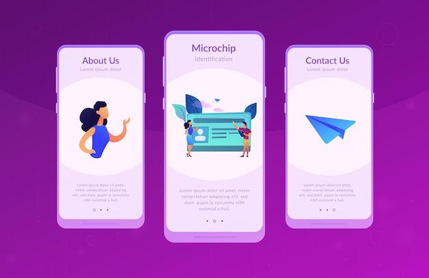 学校アプリのインターフェイステンプレートのスマートカード。