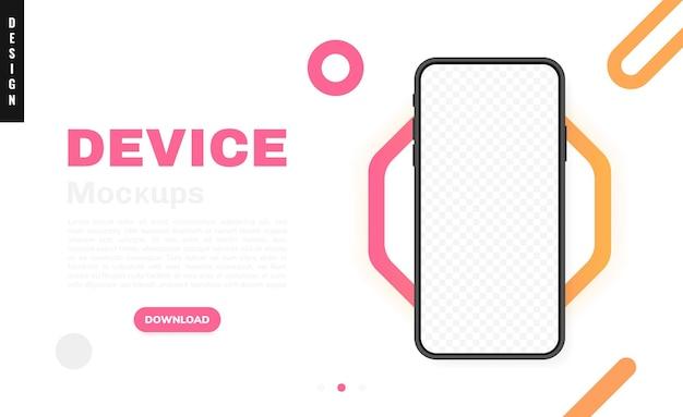 スマートフォンの空白の画面、電話。新しいポーンモデル。テンプレート