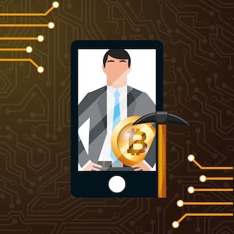 スマートフォンの実業家bitcoinマイニングピクサク