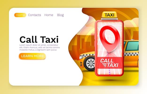 スマートフォン通話タクシーバナーのコンセプト、テキストの場所、オンラインアプリケーション、タクシーサービス