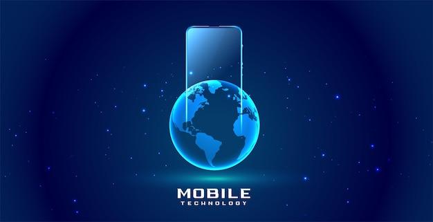 スマートフォンのデジタルモバイルと世界の地球のコンセプトデザイン