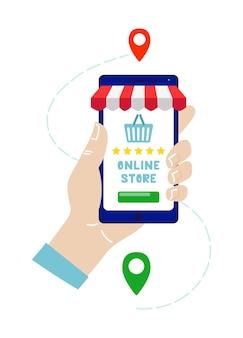 スマートフォン手持ちサービス評価オンライン配送商品と食品非接触サービス