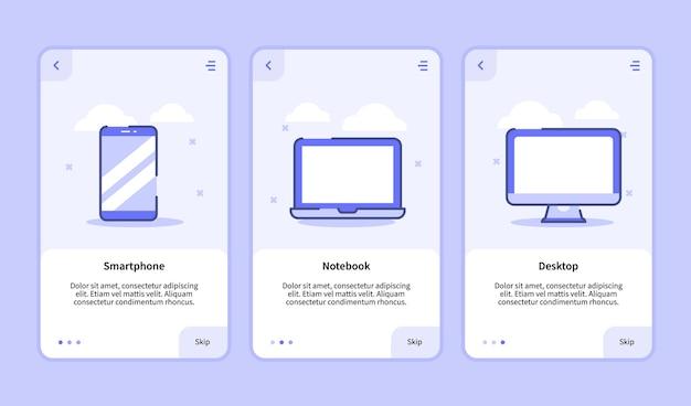 モバイルアプリテンプレートバナー用スマートフォンノートブックデスクトップ
