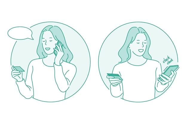 スマートフォン、オンライン通信、チャットの概念。