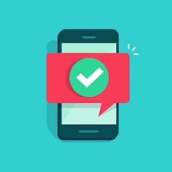 スマートフォンまたは携帯電話とチェックマーク