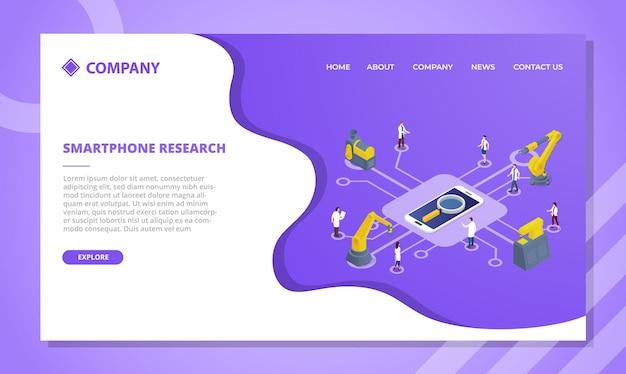 Концепция технологии исследования смартфонов для шаблона веб-сайта или целевой страницы с векторами изометрического стиля