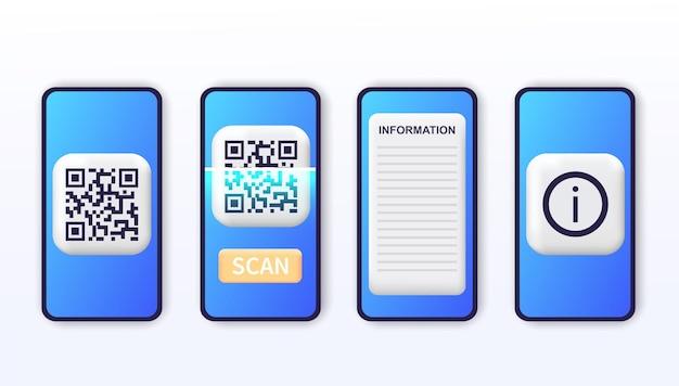 스마트폰 스캐닝 qr 코드 모바일 앱 웹 배너 개념 웹 디자인의 다운로드 페이지