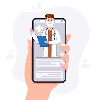 메신저 채팅 및 온라인 상담 온라인 의료에 남성 치료사와 스마트폰 화면