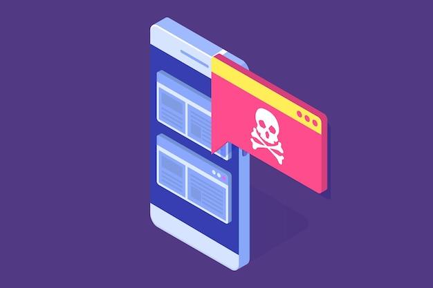 스마트 폰 바이러스 맬웨어 트로이 목마 알림 또는 경고