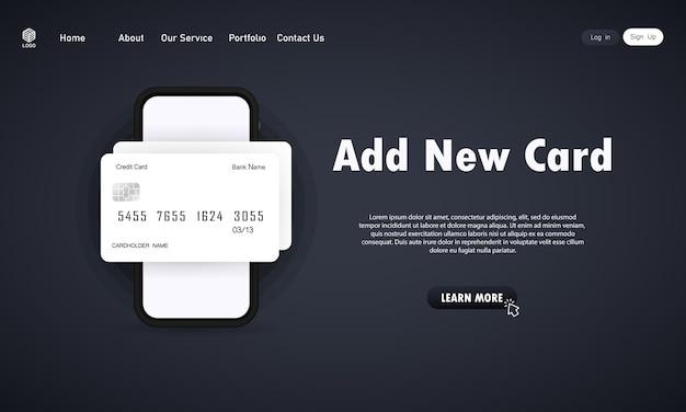 신용 카드 배너와 함께 스마트 폰입니다. 새 카드를 추가하십시오. 모바일 온라인 비접촉 결제 개념. 인터넷에서 은행 금융 서비스.