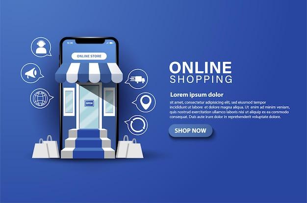 온라인 상점에서 스마트 폰 및 구매