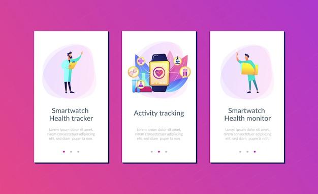 Шаблон интерфейса приложения трекер здоровья smartwatch.