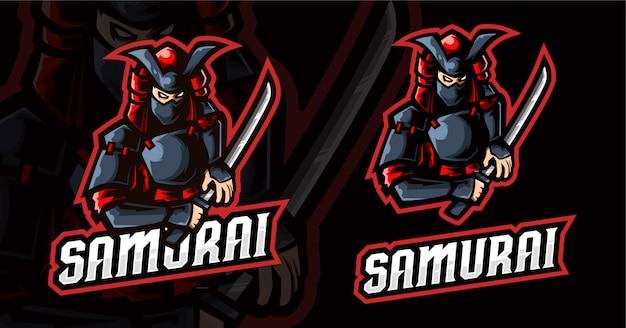 Smaurai eスポーツのロゴデザイン
