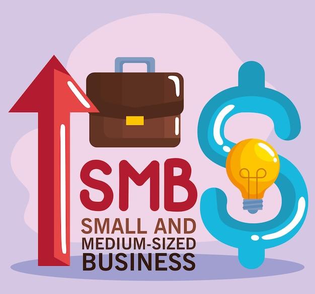 Smb 증가 화살표 및 아이콘