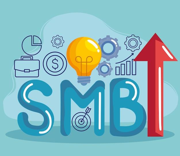 Smb 증가 화살표 및 기호