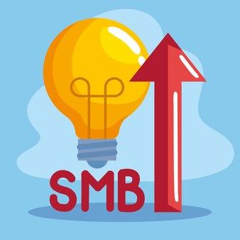 Smb 전구 및 증가 화살표