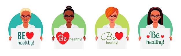 웃는 아프리카계 미국인 및 유럽 간호사 또는 텍스트가 있는 포스터를 들고 있는 의사는 건강해야 합니다.