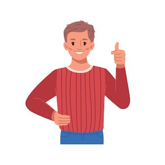 陽気な男性を承認または同意する身振りで示す孤立した子供を親指で示す笑顔の男の子の子供