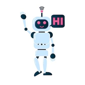 Smiling chatbot helping solve problems, innovation robot