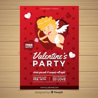 笑顔のキューピッドバレンタインパーティーのポスターテンプレート