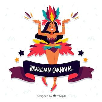 笑顔のダンサーブラジルカーニバル背景