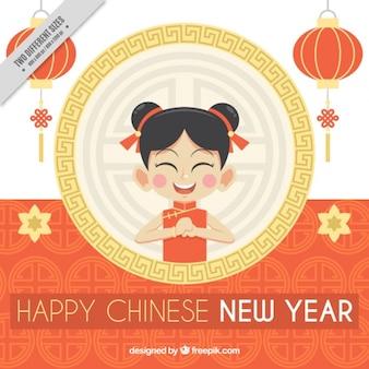 Улыбается девушка фон китайский новый год