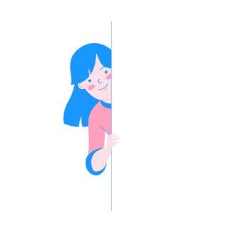 벽 뒤에서 웃는 소녀