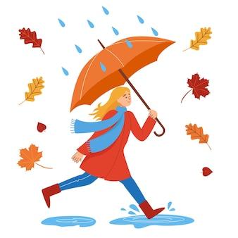 웃는 소녀는 빗속에서 우산을 들고 웅덩이를 뛰어 다닙니다. 플랫 만화 다채로운 벡터 일러스트 레이 션. 가을 분위기와 오락의 개념입니다.